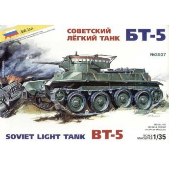 Модель танка БТ-5 (1:35)