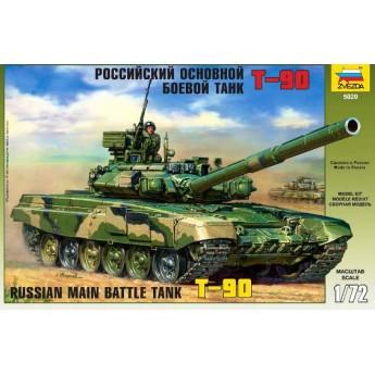 Модель танка  Российский ОБТ Т-90 (1:72)