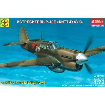 """Модель истребителя Р-40Е """"Киттихаук"""" (1:72)"""