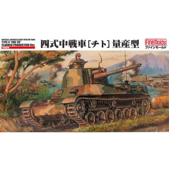 "Модель танка IJA Medium Tank Type4 ""CHI-TO"" Planned production Ver. (1:35)"