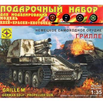 """Модель немецкого самоходного орудия """"Грилле""""  (1:35). Подарочный набор."""