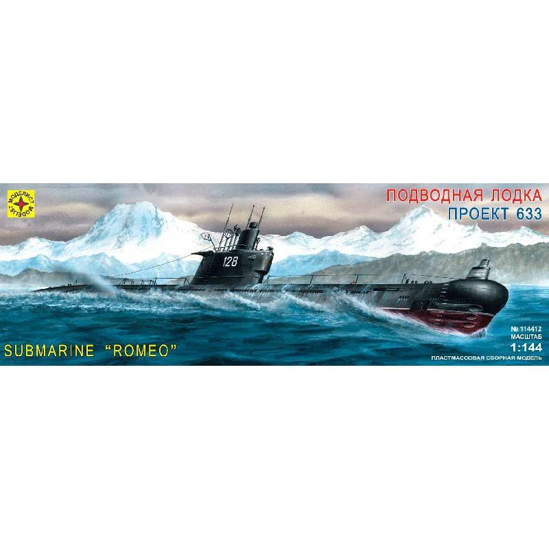 сборные модели подводная лодка проект 633