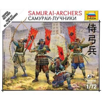 Солдаты Самураи лучники (1:72)