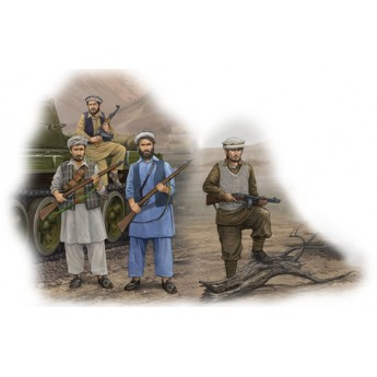 Афганские маджахеды (1:35)