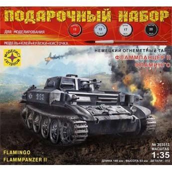 Модель немецкого огнемётного танка Фламмпанцер II Фламинго (1:35). Подарочный набор.