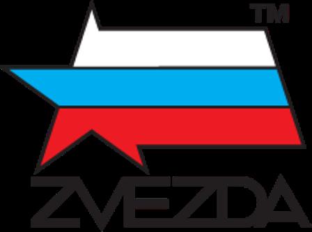 Логотип фирмы «Звезда» на белом фоне