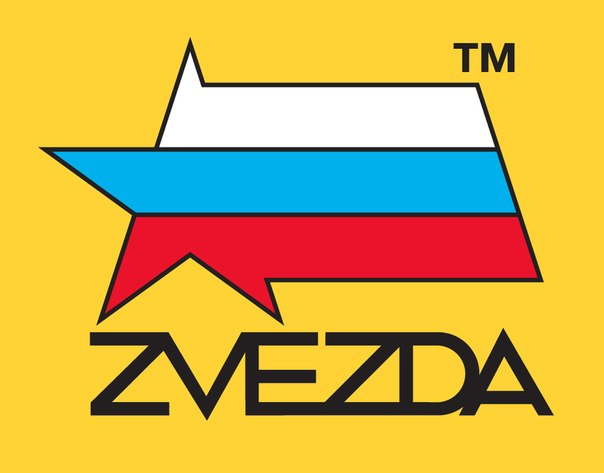 Логотип фирмы звезда
