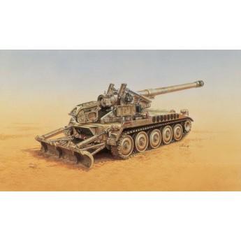 Модель САУ M110A2 (1:35)