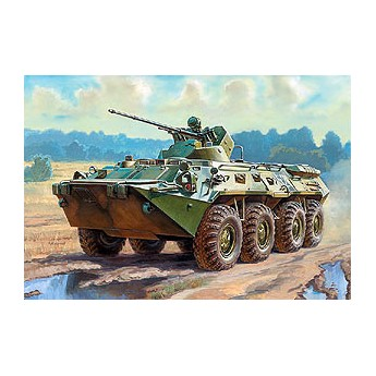 Модель советского БТР-80А (1:35)