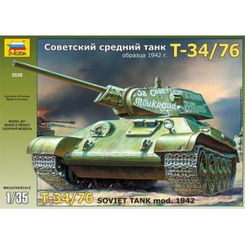 Модель танка Т-34/76 образца 1942 г. (1:35)
