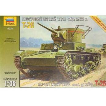 Модель танка Т-26 образца 1933 г. (1:35)
