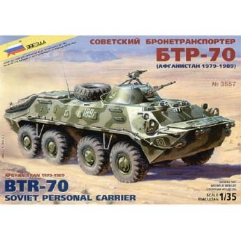 Модель советского БТР-70 (Афганистан) (1:35)