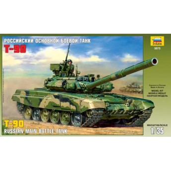 Модель танка Т-90 (1:35)