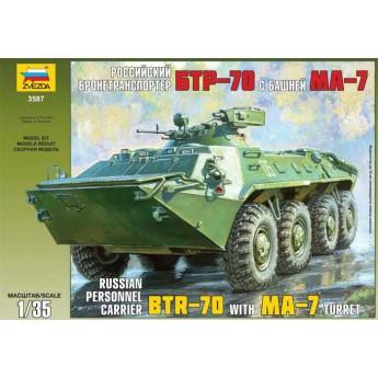 Модель бронетехники БТР-70 МА-7 (1:35)