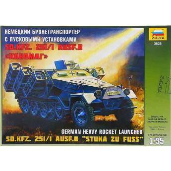 """Модель БТР """"Ханомаг"""" с пусковыми установками (1:35)"""