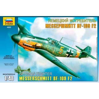 Модель самолета Мессершмитт BF-109 F2 (1:48)