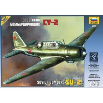 """Модель самолета """"Су-2"""" (1:48)"""
