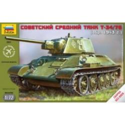Модель танка Т-34/76 1943г. (1:72)