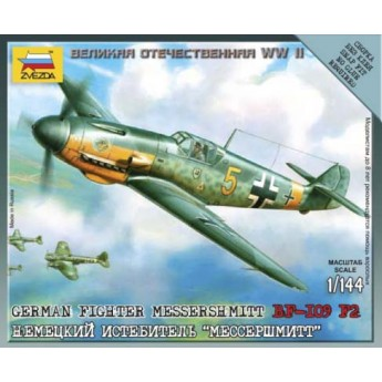 Модель самолёта Messerschmitt Bf.109 F-2 (1:144)