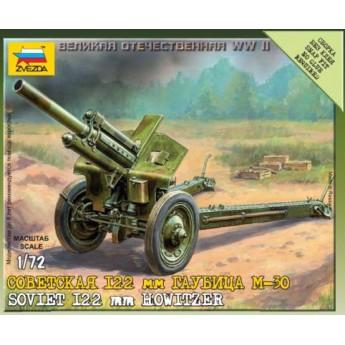 Модель советской 122-мм гаубицы М-30 (1/72)