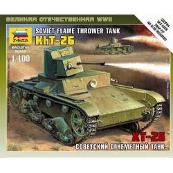 Модель танка Т-26 огнеметный (1:100)