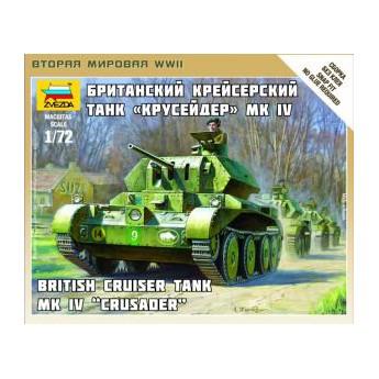 "Модель танка ""Крусейдер"" MK IV (1:100)"