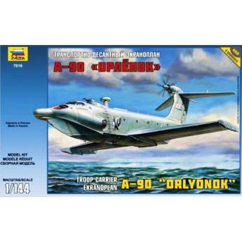 """Модель самолета Экраноплан А-90 """"Орлёнок"""" (1:144)"""