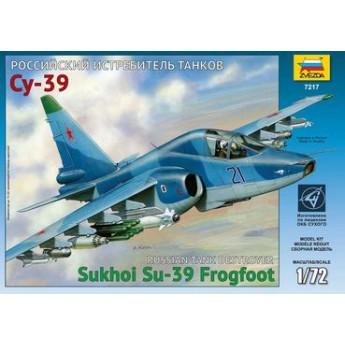 Модель самолета Су-39 (1:72)