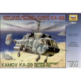 Модель вертолета Ка-29 (1:72)