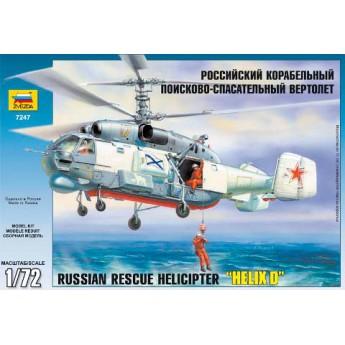 Модель вертолета Ка-27ПС (1:72)