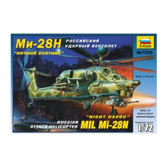 Модель вертолета Ми-28Н (1:72)