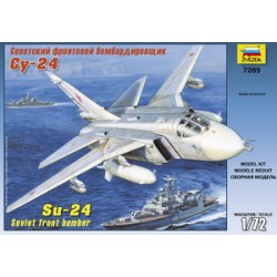 Звезда 7265 Модель самолета Су-24 (1:72)