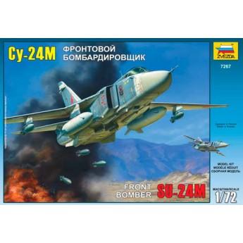 Модель самолета Су-24М (1:72)