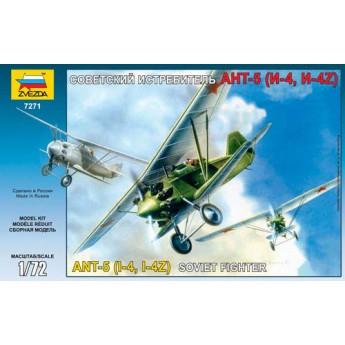 Модель самолета АНТ-5 (1:72)