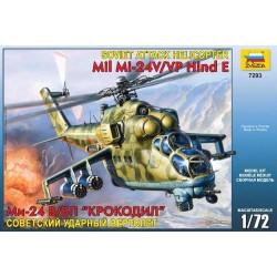 """Звезда 7293 Модель вертолета Ми-24 В/ВП """"Крокодил"""" (1:72)"""