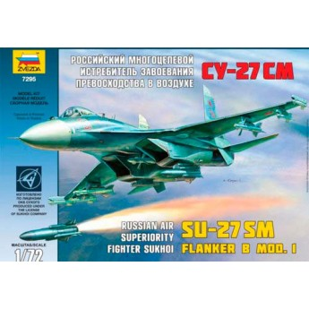 Модель самолета Су-27SM (1:72)