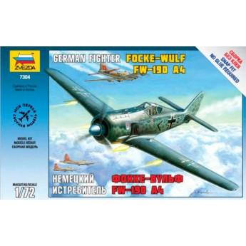 Модель самолета Фокке-Вульф FW-190A4 (1:72)
