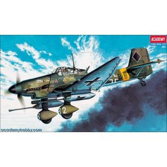 "Academy 12450 Сборная модель самолета JU-87G STUKA ""TANK BUSTER"" (1:72)"