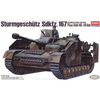 Модель САУ StuG IV (1:35)