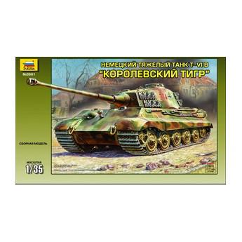 "Модель танка ""Королевский тигр"" (1:35)"