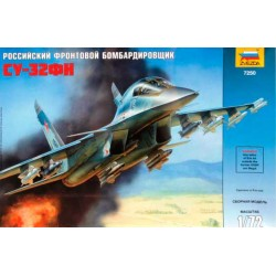 Модель самолета Су-32 (1:72)