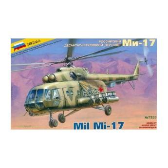 Модель вертолета Ми-8 МТ (1:72)