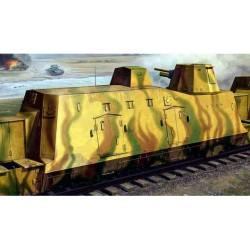 Модель артиллерийский броневагон (1:35)