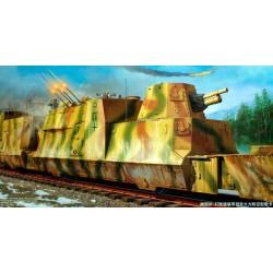 Модель артиллерийский и зенитный броневагон (1:35)
