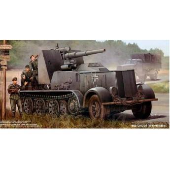 Модель САУ Sd.Kfz.8 mit Flak 18 Selbsfahrlafette (1:35)