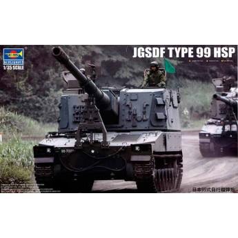 Trumpeter 01597 Сборная модель танка JGSDF TYPE 99 SPH (1:35)