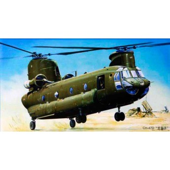 """Модель вертолета СН-47D """"Чинук"""" (1:72)"""
