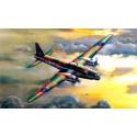 """Trumpeter 01627 Сборная модель самолета """"Веллингтон"""" Мк.3 (1:72)"""