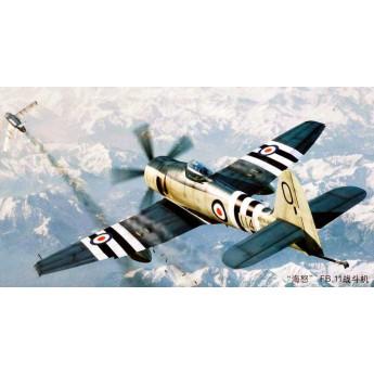 """Модель самолета """"Си Фьюри"""" FB.11 (1:72)"""