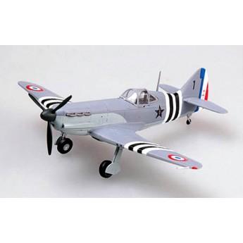 Модель самолета D-520, корпус иммигрантов (1:72)
